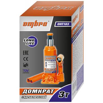 Домкрат гидравлический профессиональный 2 т. 158-308 мм